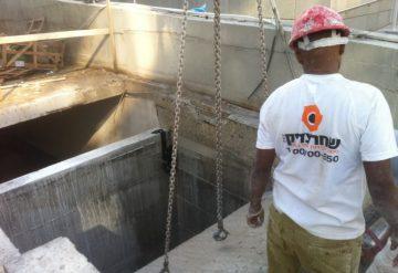 פתח בתעלת בטון לאחר ניסור בטון