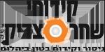 לוגו שחר צדיק